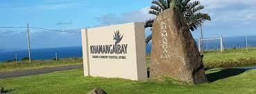 Erf 1487, Khamanga Bay